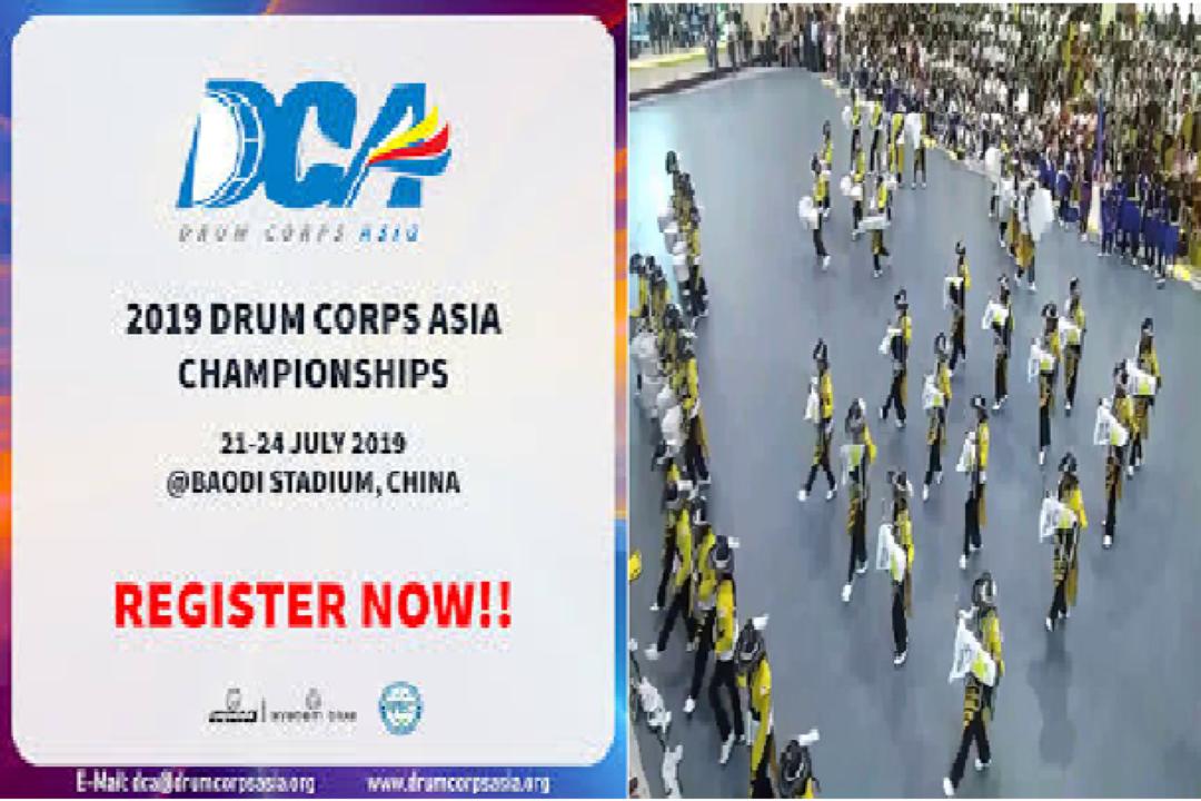 Gonzales Ascutia High School DLC Naimbitahang Sumali Sa Prestihiyosong Drum Corps Asia Championships!
